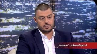 Интервю на Милен Цветков с Николай Бареков