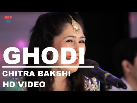 Ghodi -Viah De Geet - Punjabi Wedding Song - Ghodi Songs - Chitra Bakshi USP TV