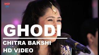 Ghodi -  Viah De Geet - Punjabi Wedding Song - Ghodi Songs - Chitra Bakshi USP TV