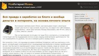 Домашние деньги комментарии \\ КОММЕНТИРУЙ И БОГАТЕЙ (1600 руб в день)
