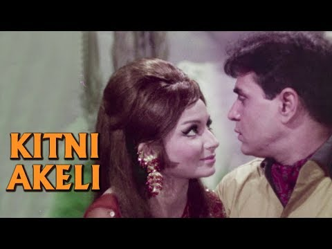 Kitni Akeli - Old Hindi Song | Lata Mangeshkar | Sharmila Tagore, Rajendra Kumar | Talash