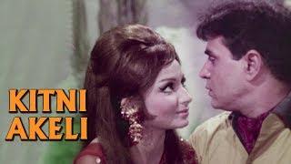 Kitni Akeli - Old Hindi Song | Lata Mangeshkar | Sharmila Tagore, Rajendra Kumar | Talash