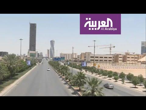 نشرة الرابعة  تفاصيل آلية الدعم السكني الجديدة في السعودية  - نشر قبل 2 ساعة
