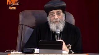 """""""هل تجمع مع المسيح؟"""" - لقداسة البابا تواضروس الثاني - الاربعاء ٨ مارس ٢٠١٧ م"""