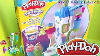 play-Doh Sweet Shoppe / Распаковка и обзор игрового набора плей до