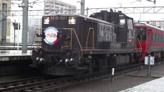 20171021 がちゃ電車/大分駅 その1