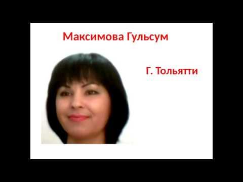 знакомство в тольятти без регистрации секс