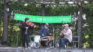 PIG ON THE TREE 平成23年5月4日足利市での「第7回ばんな寺野外ス...
