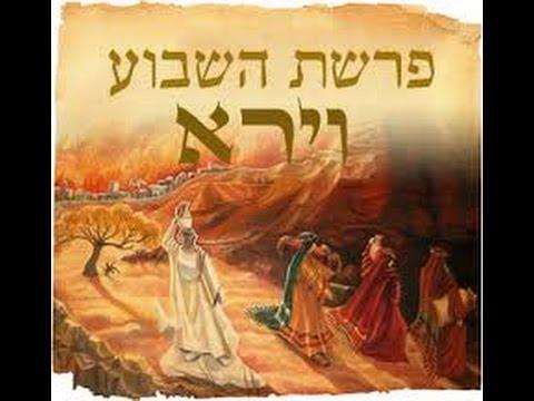 פרשת וארה בכולל יוסף דעת (ירושלים) הרב אפרים כחלון
