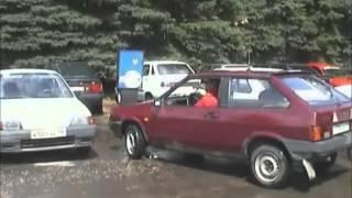 Автошкола Моисеев-Грахов. Учебный видео курс 15