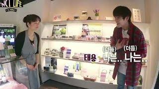 Download Video NCT LIFE IN OSAKA - Taeyong aegyo MP3 3GP MP4