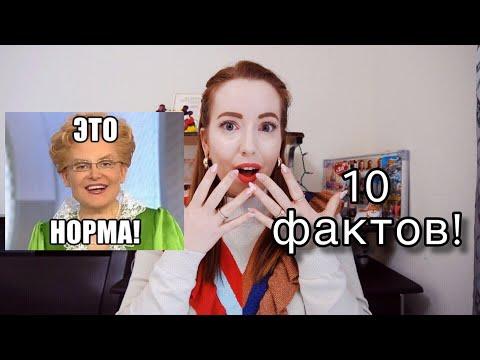 НА ТАЙВАНЕ НОРМА, В РОССИИ НЕТ! 10 ФАКТОВ