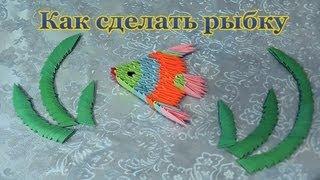 Как сделать красивую рыбку скалярия модульное оригами для начинающих видео урок схема