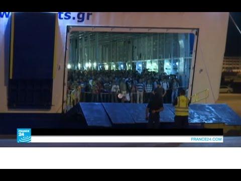 اليونان: حشود غفيرة على متن السفينة