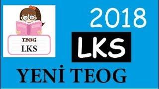 2018 TEOG nasıl olacak? Eğitim Bölgesi ve Sınavsız Mahalli Yerleştirme Sistemi