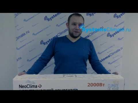 Конвектор электрический Neoclima серии Tesoro мощность 2000 Вт