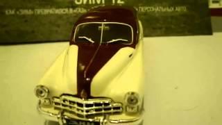 Авто легенды Лучшее №2 ГАЗ 12