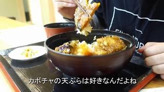 【大館ランチ】日本料理みうら 天丼定食