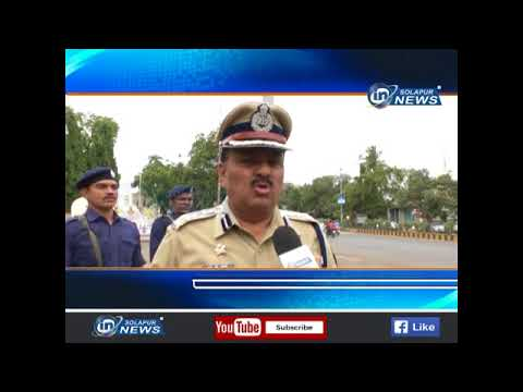 POLICE BANDOBAST CP BYTE | 30 07 2018 | IN SOLAPUR NEWS