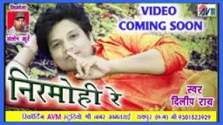 y2mate com   chhattisgarhi song new hit dj cg lok geet video hd 2017 avm studio NxR6nPk0Tl0 144p