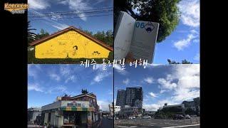 KOREA KIDS SPORTS 코리아키즈스포츠  3r…