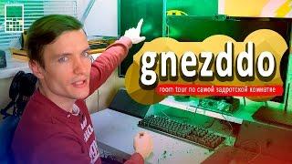 GNEZDDO ep1