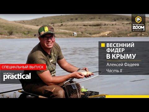 рыбалка на фидер пермь