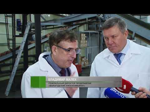 «ГОСТовский» формовой хлеб производят на уникальном оборудовании в Вологде