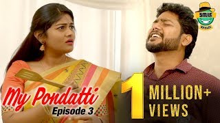 My Pondatti | Episode 3 | After Love Marriage Problems | Smile Settai