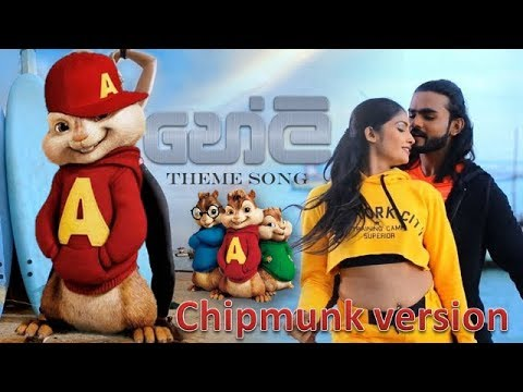 Download Heily Theme Song _ TV Derana _ Offcial chipmunk version ( ඇල්වින් හඩින්)