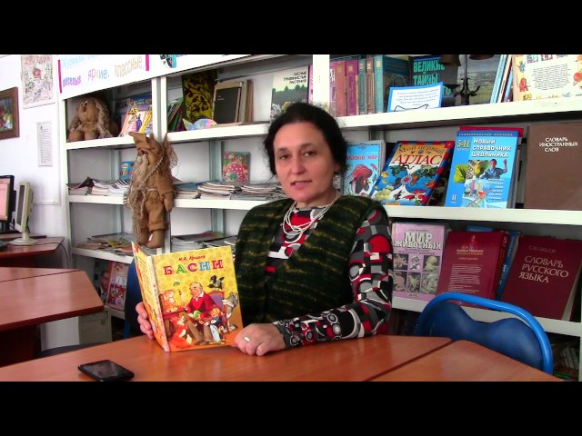 Изображение предпросмотра прочтения – НатальяГерасимова читает произведение «Ворона и Лисица» И.А.Крылова