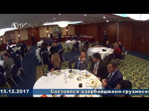 Azerbaijan-Georgia Business Forum and third CEO Lunch Tbilisi held 15.12.2017