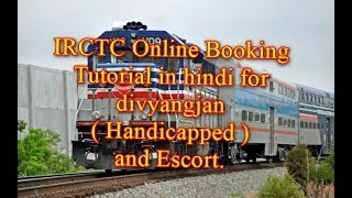 IRCTC Online Booking Tutorial in hindi for divyangjan ( Handicapped ) and Escort.