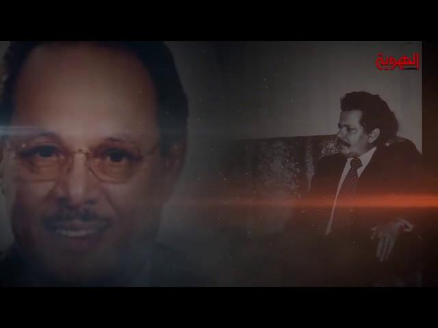 وثائقي -الجنوب اليمني ...اسرار مجازر الطغمة والزمرة في 13 يناير