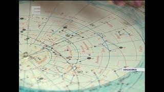 В Красноярских школах возобновили уроки астрономии