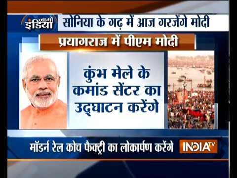 PM Modi to visit Rae Bareli and Prayagraj today