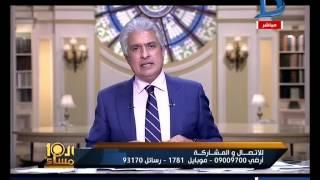 العاشرة مساء| حقيقة مسابقة ملك جمال الصعيد ..