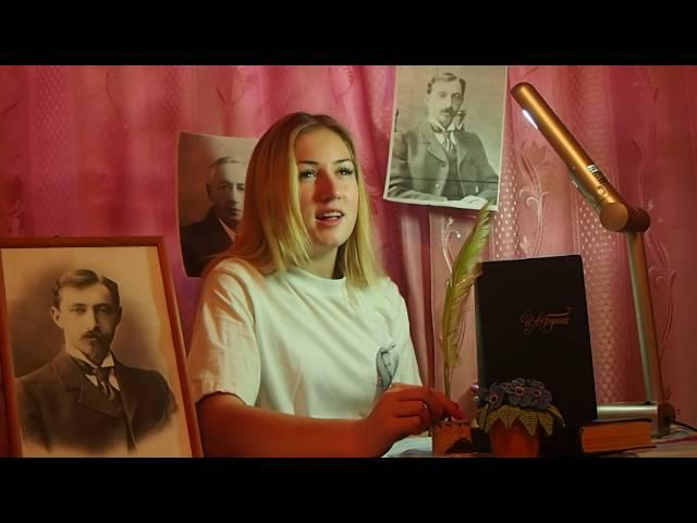 Изображение предпросмотра прочтения – ОльгаКасимова читает произведение «Мы рядом шли, но на меня...» И.А.Бунина