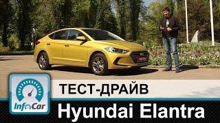 видео Hyundai Elantra 2016: характеристики