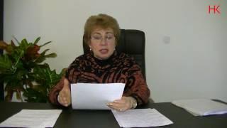 Козерог   Психология и знаки Зодиака. Психолог Наталья Кучеренко.