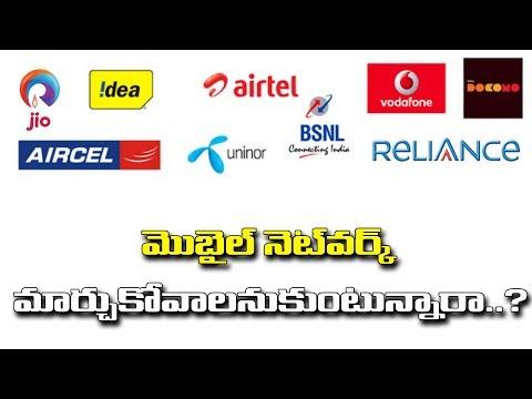 New Process for Mobile Number Portability   MNP   Idea, Airtel, Jio, Aircel, Vodafone   YOYO TV