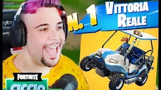 🚗 CICCIOGAMER89 TEST THE FORTNITE BUGGY SU 🚗