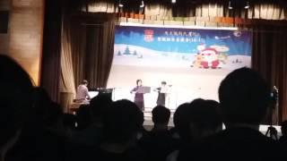 天主教新民書院 聖誕音樂會(老師表演)