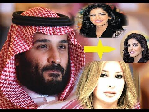 MOHAMMED BIN SALMAN WIFE ! 3 PRINCESS OF THE KING OF SAUDI ARABIA