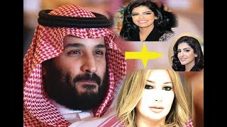 Gambar cover MOHAMMED BIN SALMAN WIFE ! 3 PRINCESS OF THE KING OF SAUDI ARABIA