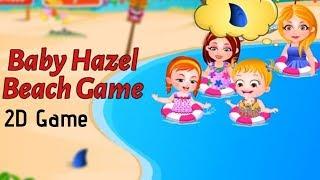 Baby Hazel Beach Party 2D Games 2018 | Cute Baby Games