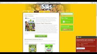 Где и как скачать игру Sims 3