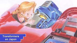 La Historia de Transformers en Japon.