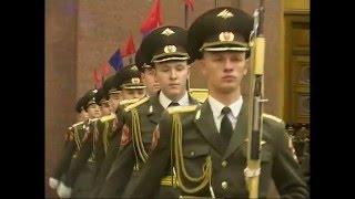 """Клип Почётного Караула """"Идет Почетный караул"""" А.Савицкий"""
