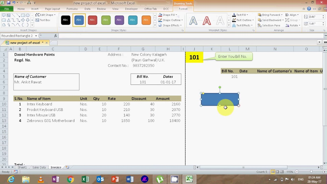 how to make billing software in excel in hindi step by step